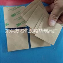 供应异形硅胶成品 单面3M硅胶方形脚垫 珠海透明硅胶粒批发