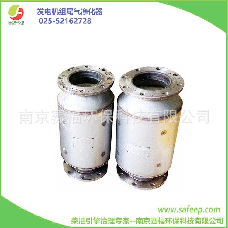 触媒直通式尾气净化器 柴油车尾气净化器 dpf颗粒捕集器