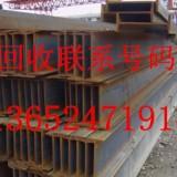 惠州二手工字钢回收公司价格