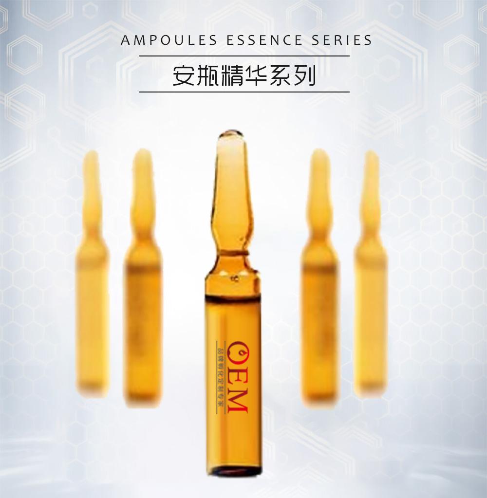 广州天玺 安瓶精华系列加工 原液加工 OEM加工 ODM加工 化妆品厂家