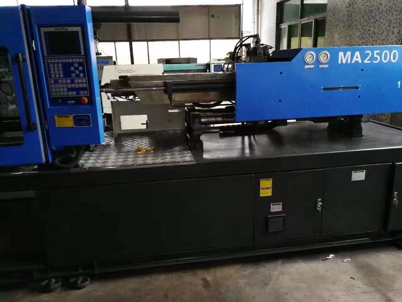 广东省质量好的二手注塑机市场|深圳市海天注塑机MA250T原装伺服批发