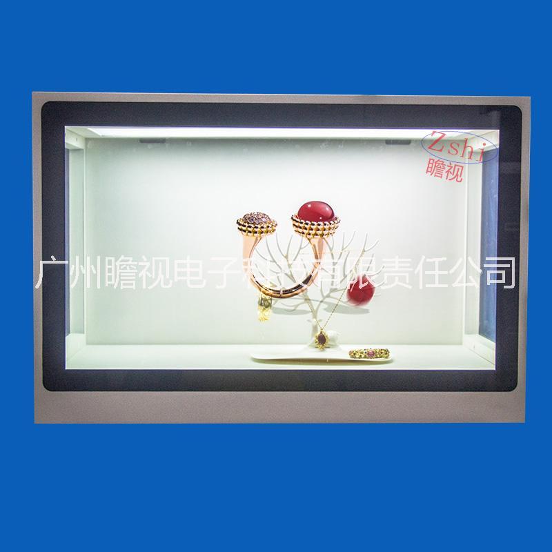 透明屏展示柜博物馆展示橱窗_透明显示屏厂家_透明显示屏价格 透明屏展示柜价格