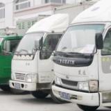 厦门到长沙货运物流运输直达 安全陆运公司 厦门到长沙货运物流运输直达配送