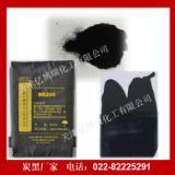 高黑涂料墨水墨汁用色素炭黑油漆高黑涂料墨水墨汁用色素炭黑油漆碳黑c311 高黑涂料墨水墨汁用色素炭黑C31