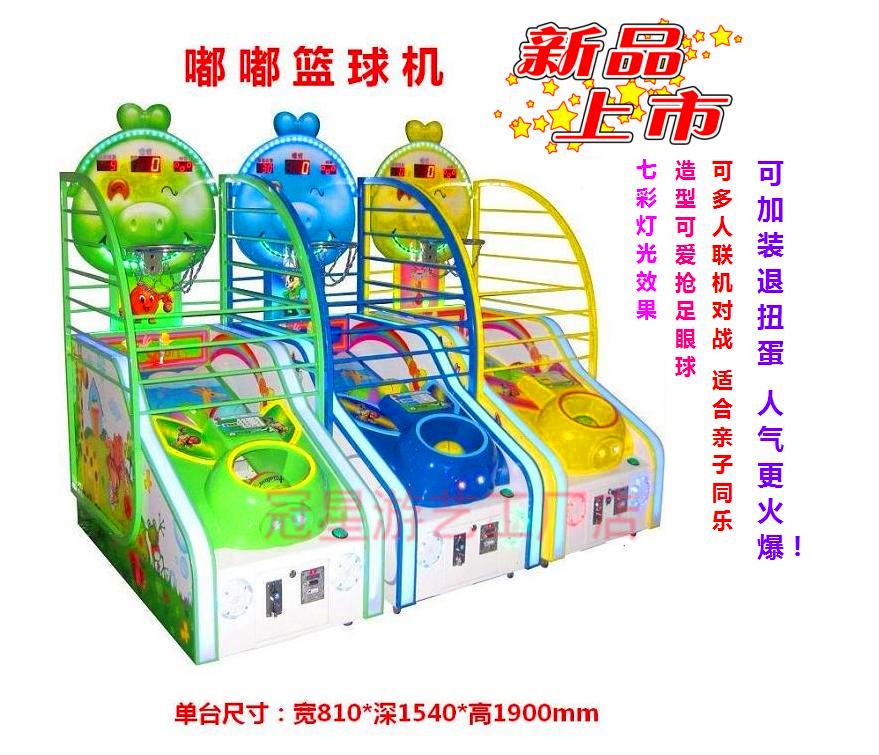 出售投币儿童篮球机游乐园儿童投币游艺机