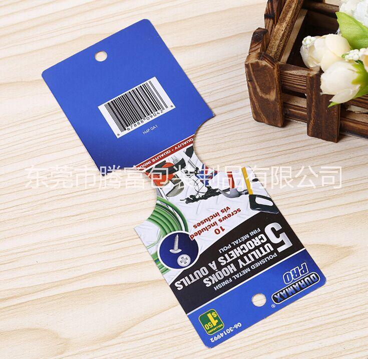 纸卡定做牛皮纸吊牌纸卡印刷通用包装纸卡定制 吸塑彩卡可折叠 横头卡 牛皮彩卡可折叠 横头卡