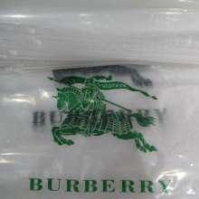 供应精品服装包装袋 服装拉链袋定制