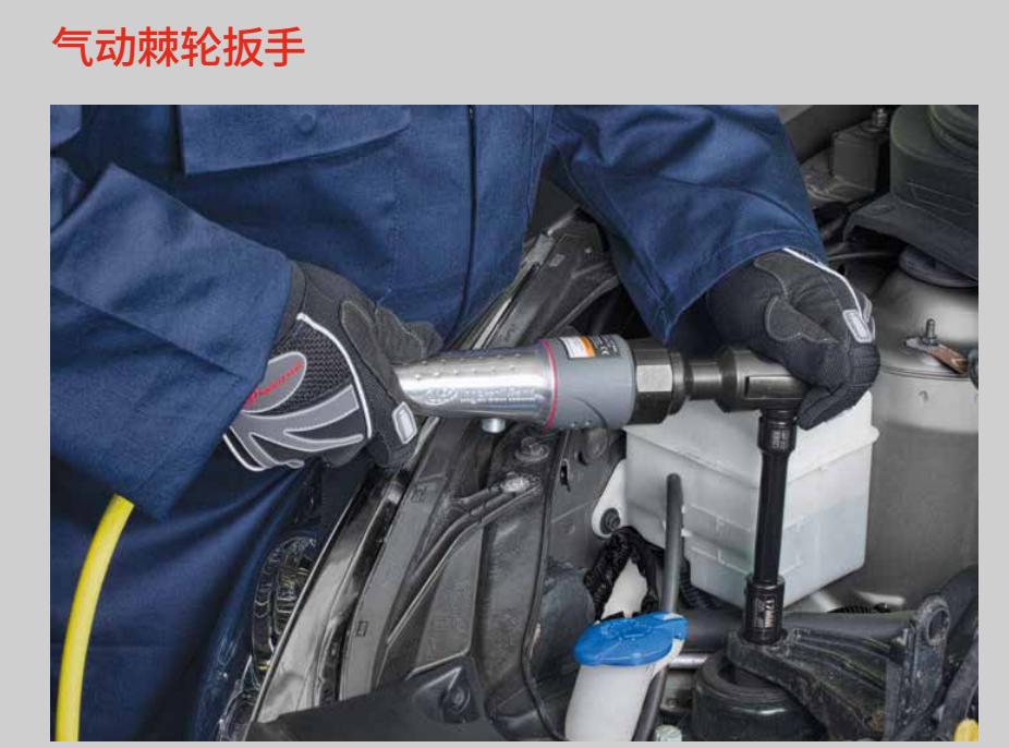 气动棘轮扳手厂家直销 气动棘轮扳手供应商 气动棘轮扳手制造商 气动棘轮扳手厂家