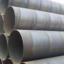 螺旋钢管_螺旋钢管价格_螺旋钢管厂家_大口径螺旋钢管生产厂家_螺旋钢管价格批发