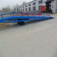 厂家直销移动式液压登车桥8吨10吨15吨电动液压登车桥价格优惠