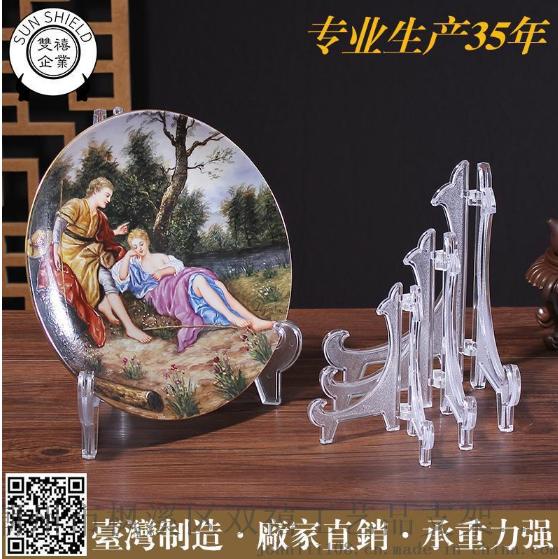 10寸加厚透明盘架展示架工艺品纪念盘时钟挂钟陶瓷盘餐具礼品礼盒相框 纪念盘架