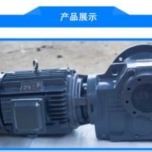 JZQ圆柱齿轮减速机、河北JZQ圆柱齿轮减速机厂家直销批发价格、JZQ圆柱齿轮减速机供应商图片