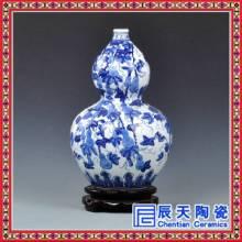 景德镇陶瓷器花瓶仿古青花瓷插花器 室内复古插花摆件 青花瓷花瓶