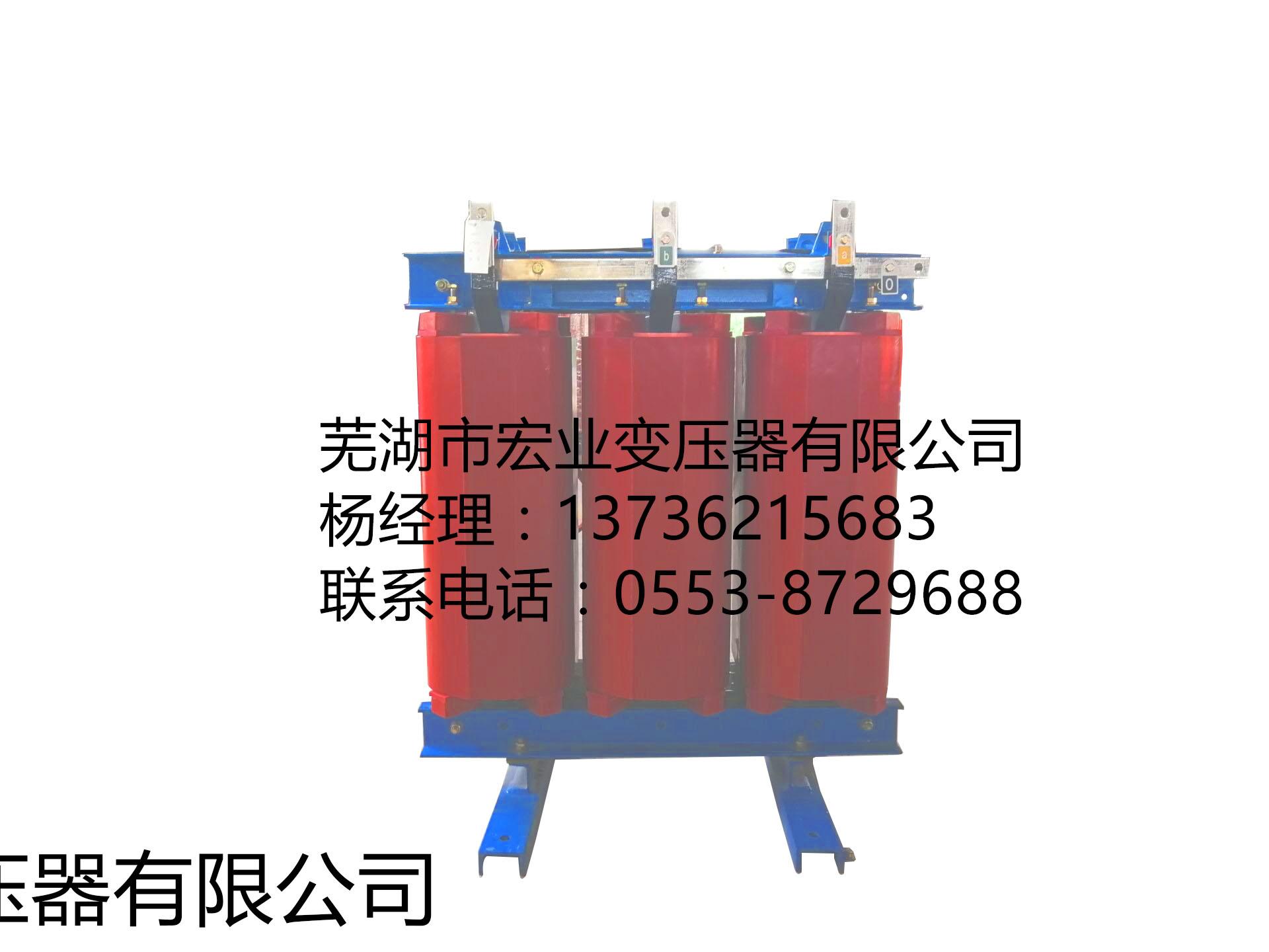 专业生产SC11-125/10-0.4干式所用变压器