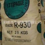 郑州   930 钛白粉