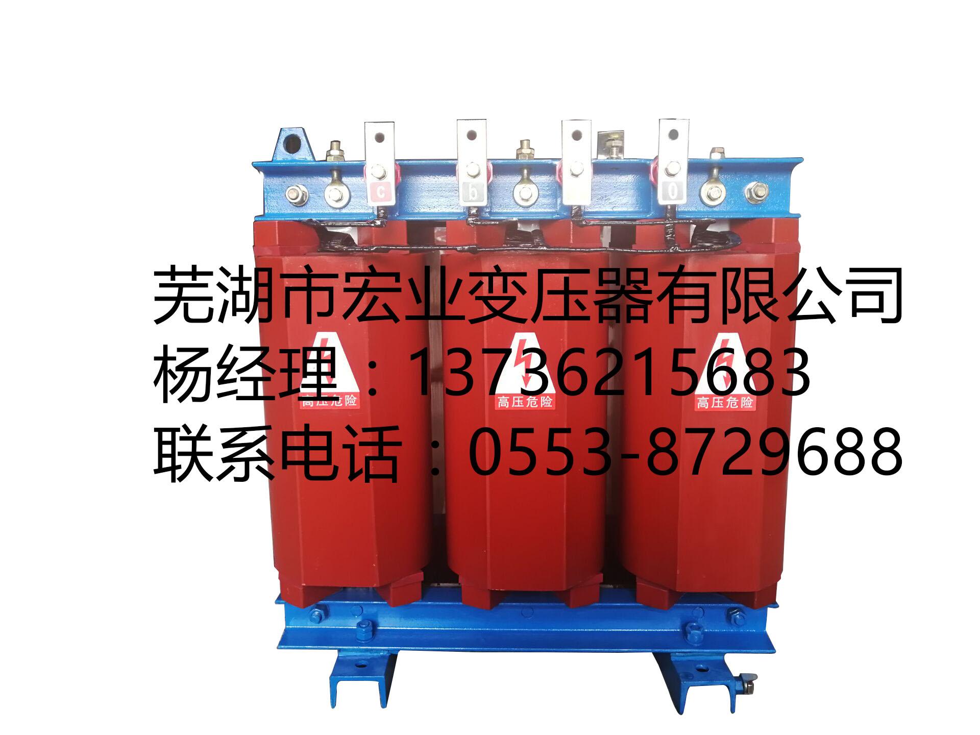 SC11-30/10-0.4干式站用变压器所用变压器厂家价格