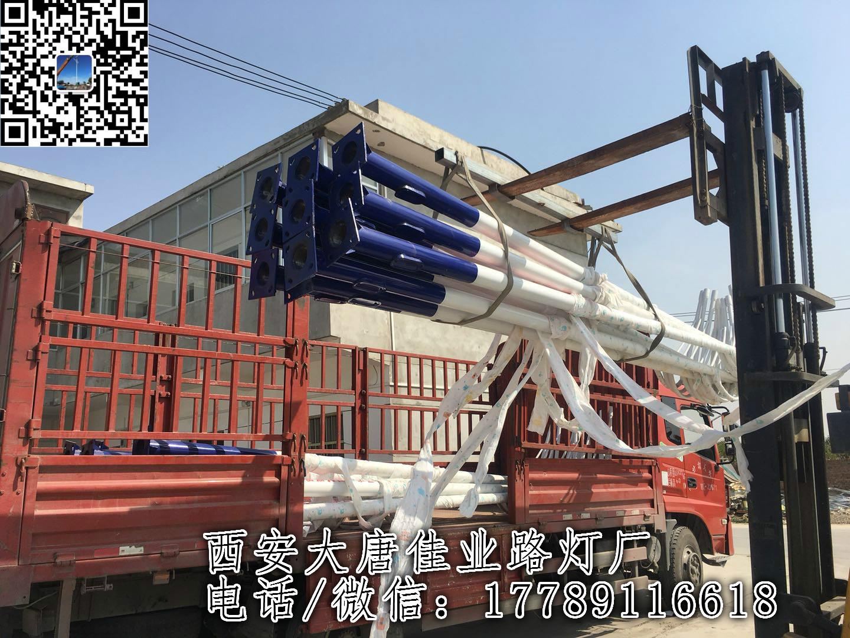 供应邯郸峰峰矿区太阳能路灯