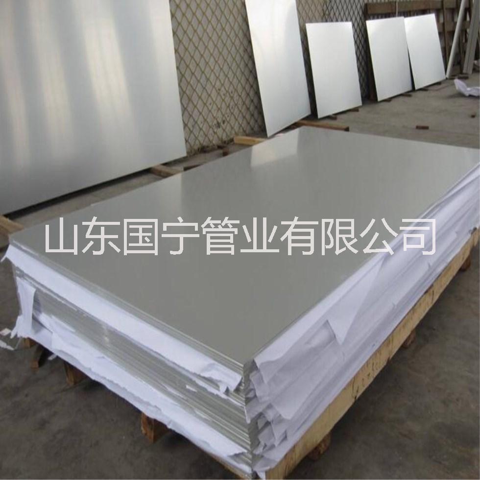 5052铝板现货-硬度抗拉强度5052铝薄板-超宽5系铝板