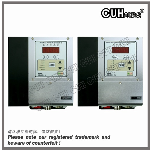 CUH创优虎SDVC34-XL系列 (6A 智能调频振动送料控制器