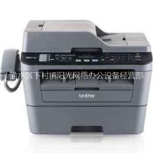 新余市兄弟7480D多功能激光打印机
