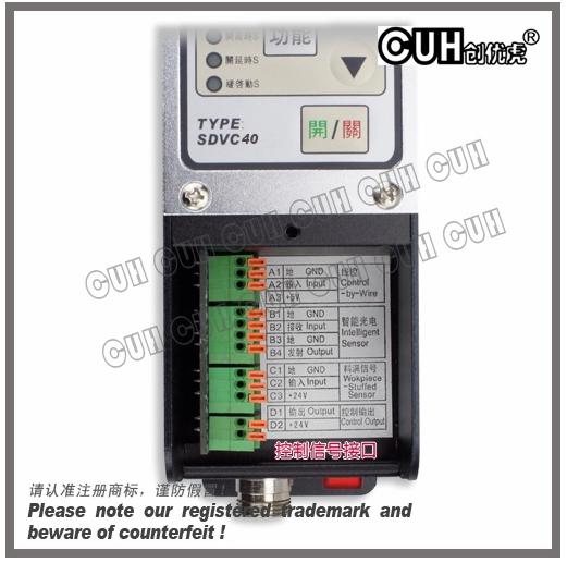 CUH创优虎SDVC40-S (150mA 数字调频压电振动送料控制器
