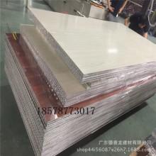 定制生产室内外-幕墙大理石铝蜂窝板 -石纹蜂窝板厂家 铝蜂窝板生产厂家批发