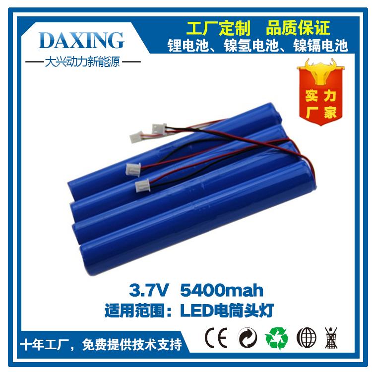 珠海大兴动力厂家优质直销 3.6V5400MAH锂电池 长条形18650锂电池,LED灯 电动玩具 医疗设备专用锂电池