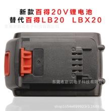 厂家直销百得20V锂电替代Black&decker LBX20锂离子电池兼容18V批发