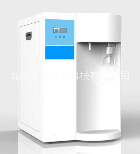 北京实验室纯水机 北京去离子纯水器 去离子高纯水制备机