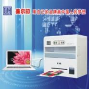 美尔印小型数码印刷机图片