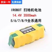新款 irobot扫地机电池3500mah 镍电池组兼容全系列irobot