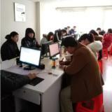 合肥办公软件短期培训|合肥办公软件短期培训|OFFICE短期培训|文员短期培训