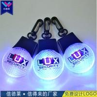 信德莱圆形LED背包灯钥匙扣 户外促销礼品反光LED背包灯钥匙扣定制