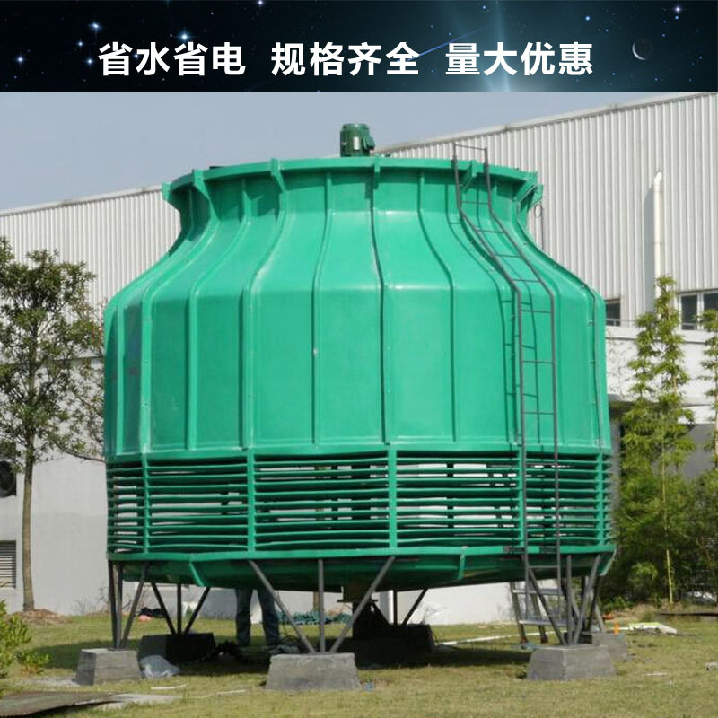 保定冷却塔,唐山玻璃钢冷却塔价格,邯郸玻璃钢冷却塔批发,秦皇岛玻璃钢冷却塔供应商,保定玻璃钢冷却塔厂家 保定冷却塔
