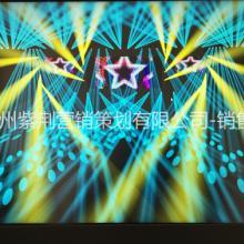 郑州舞台灯光音响器材租赁|郑州会议会场布置|郑州大型活动策划执行批发