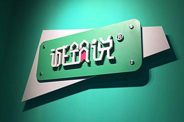 天津UI设计培训,0基础小白学习攻略 ui设计培训 ui设计培训课程 天津ui设计培训课