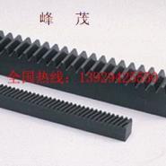 FM进口齿条  台湾进口齿条齿轮图片