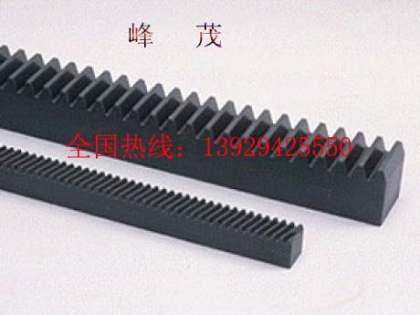 台湾齿轮齿排  精密齿轮齿条  进口齿轮齿条