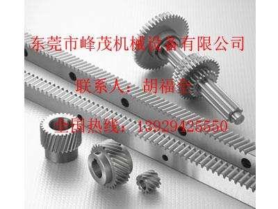 模数6模数8齿条齿轮FM原装进口