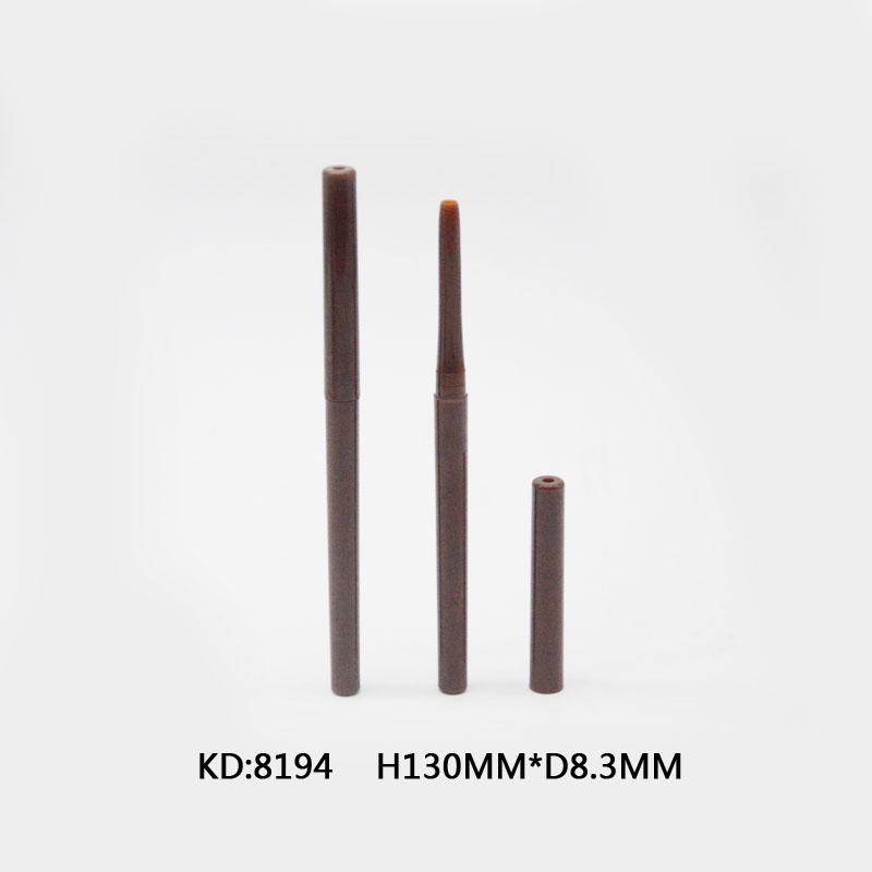 旋转眼线细长笔现货8194眼线笔空笔壳塑料包材厂家