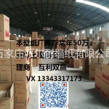 宁夏墙纸供应商宁夏壁纸生产厂家