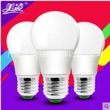 美凌LED玉米灯LED灯泡E27螺口E14室内超亮节能灯LED玉米灯 Lamp螺旋LED灯