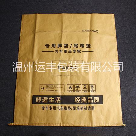 供应纸塑复合袋,牛皮纸编织袋,温州纸塑袋生产厂家直销