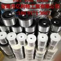 长期现货供应 钛丝 钛眼睛丝 钛挂具丝 钛合金丝 规格齐全