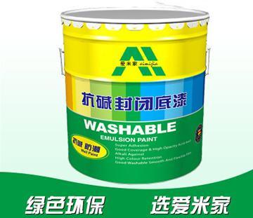 赣州零售批发质感厚浆硅藻泥