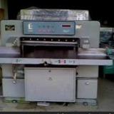 机械设备智能程控切纸机 专业生产数显切纸机 知名品牌 质量可靠