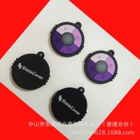 促销赠品 紫外线变色PVC滴胶钥匙扣 来图定制LOGO感光吊饰