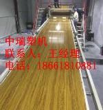 供应PVC石塑板材(仿大理石板材)