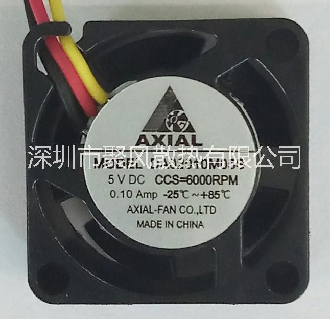 2010微型风扇  恒速静音 PM2.5传感器 低噪音数码产品 工业风扇