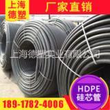 江苏厂家直销HDPE硅芯管  通信用电缆护套管